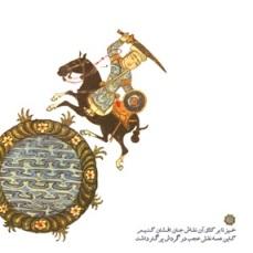 Seljuk Miniature | Illustration for Greeting Card | Digital Technique